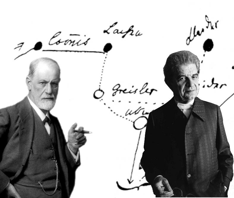 Курс лекций «Введение в психоаналитическую диагностику по Фрейду и Лакану» (8-17 июля)