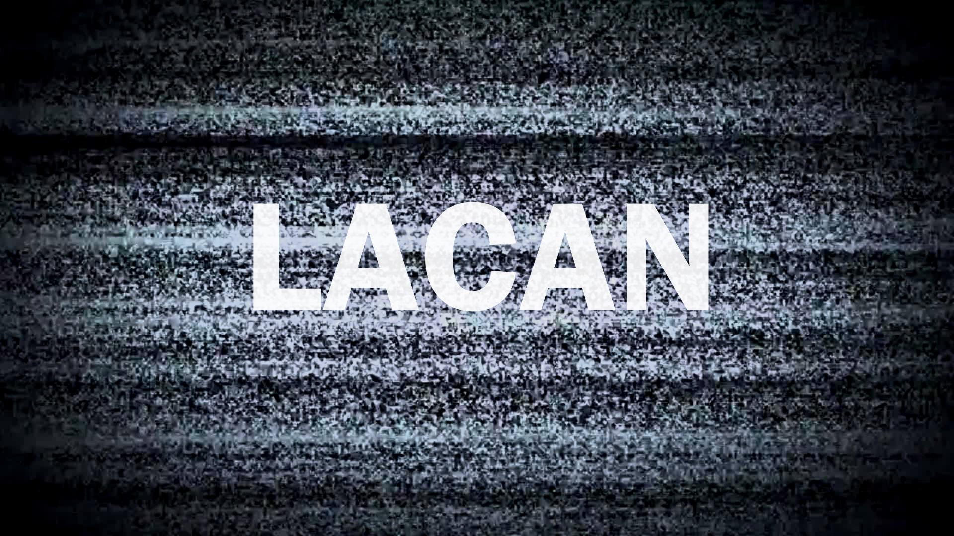 Введение в Лакана (12 августа)