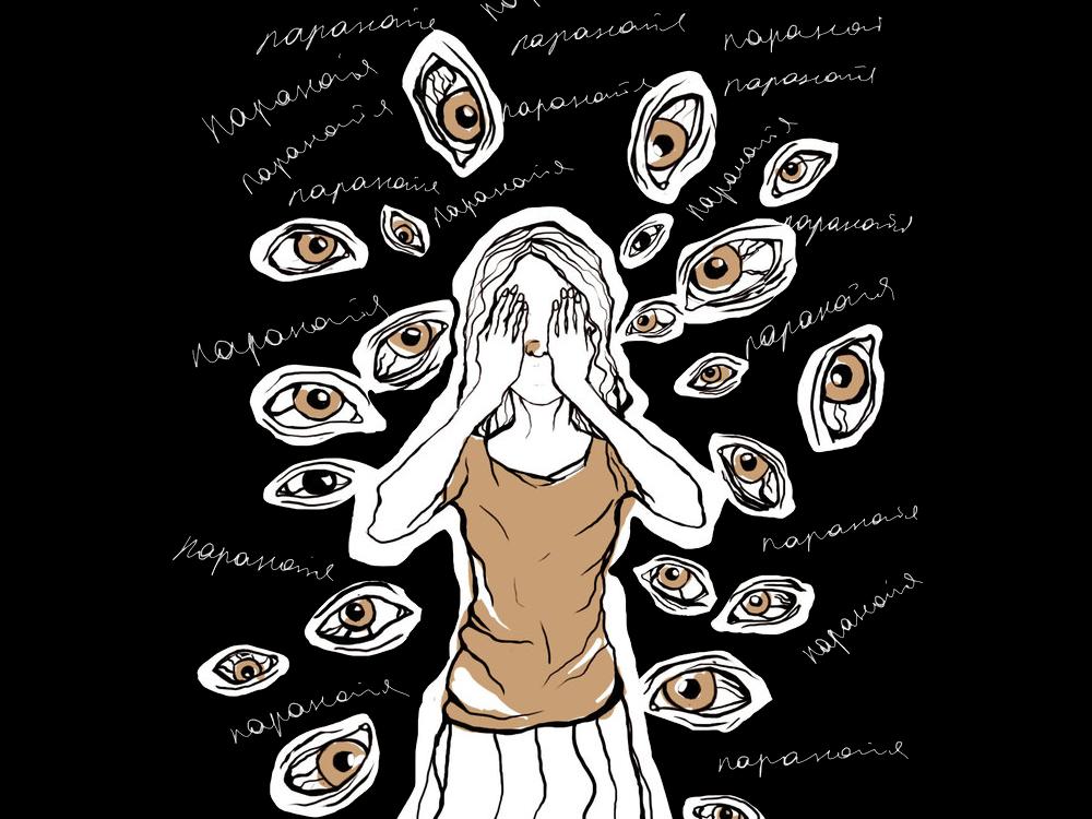 Изучение паранойи: Лакан, ле Гофе (29 января)